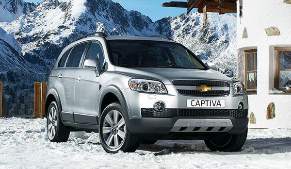 Chevrolet Captiva'da kampanya