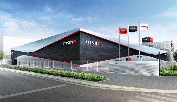 Nissan ve Nismo ortak yapımı: Juke Nismo Concept