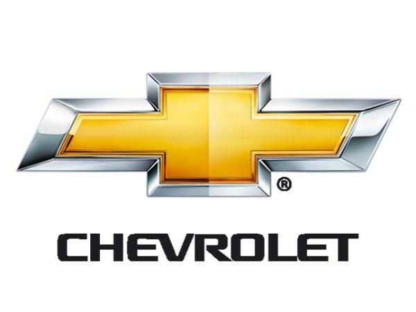 Chevrolet Çınar Plaza Muğla'da açıldı