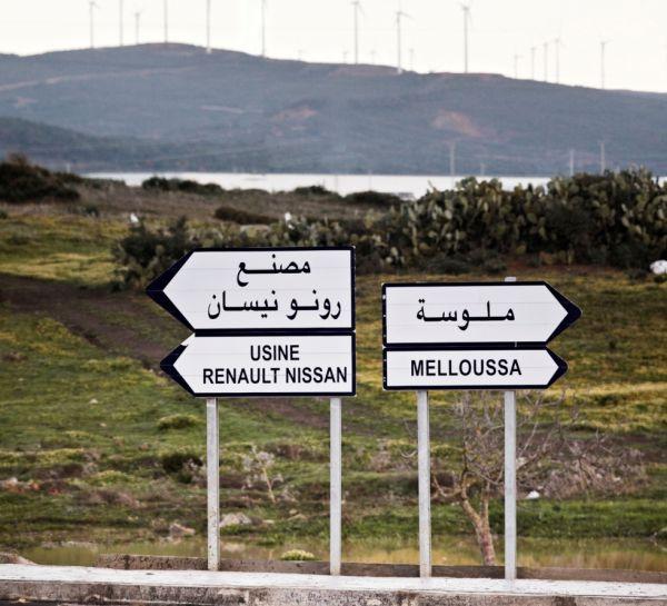 Renault Nissan Fas'ta yeni fabrika açtı