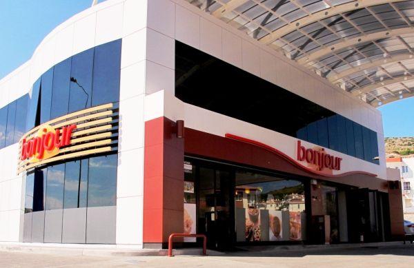 Total Bonjour marketlerinin sayısı 100'e ulaştı