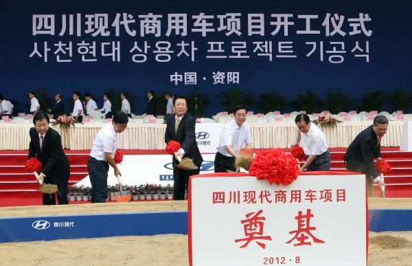Hyundai Çin'de yeni bir fabrika temeli attı