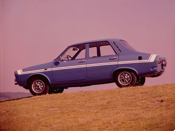 Köşe yazısı: Emre Anamur - Efsane Renault 12