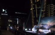 DS Store Ankara açıldı