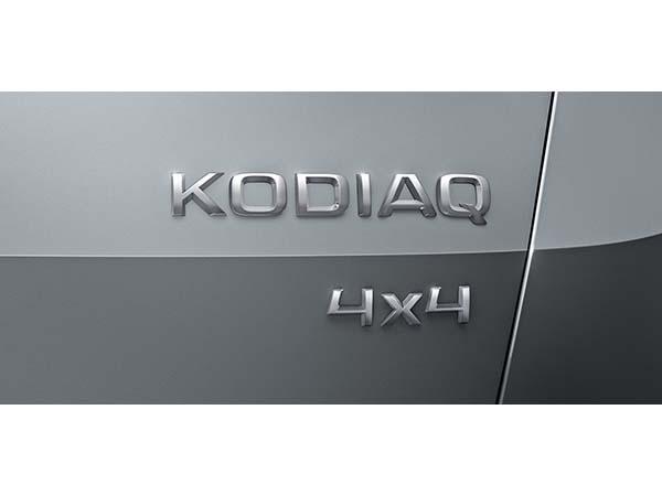 Skoda Kodiaq 2017 duyuruldu