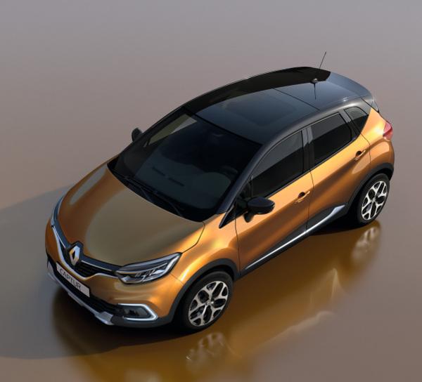 Yeni Renault Captur 2017