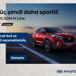 HyundaiTucson300x250
